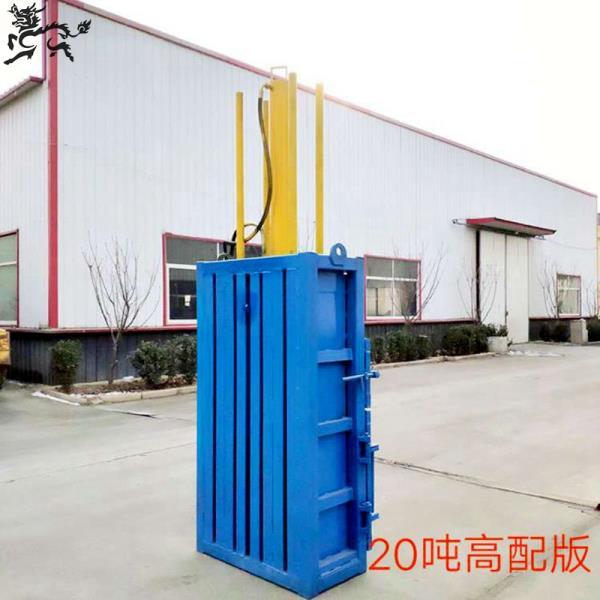 废纸板立式液压打包机