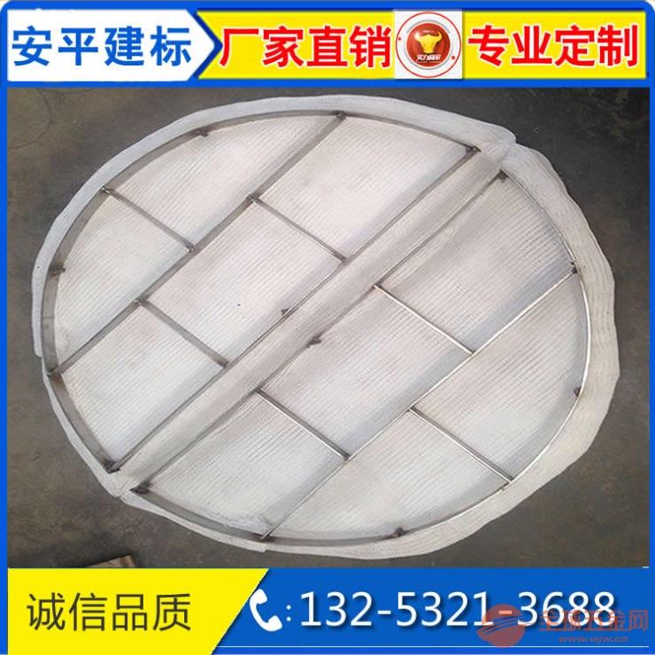 可定制除雾器丝网除沫器不锈钢钛丝网除沫器型号齐全价格合理