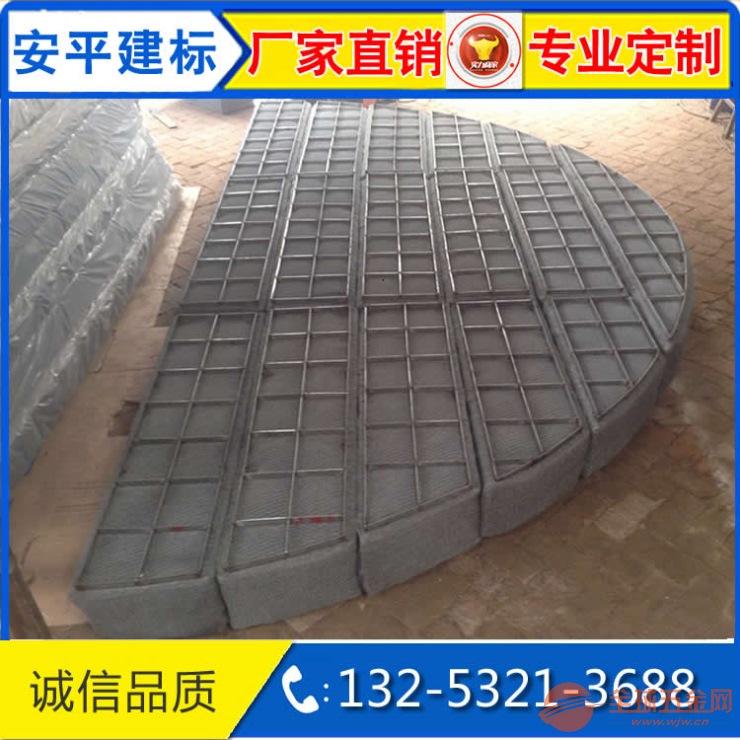 丝网除沫器吸收塔除沫器标准型除雾器厂家直销