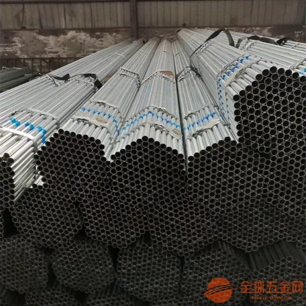 江阳区热镀锌管生产厂家/天津大棚管厂家