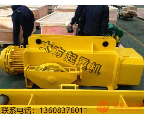 5吨行车多少钱一台【字符2】印江县