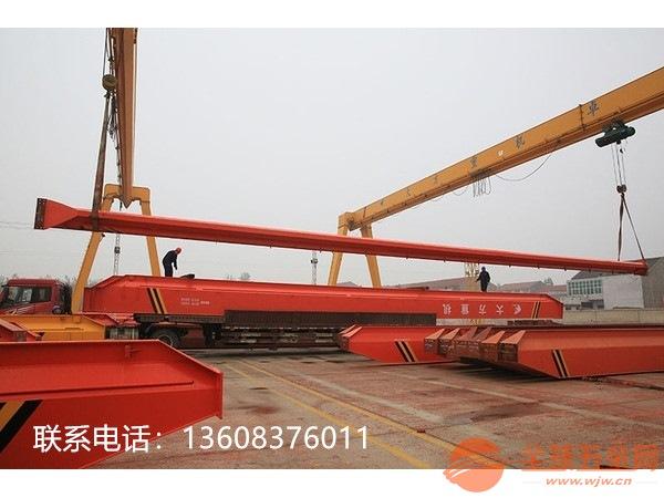 重庆开州区5吨行车