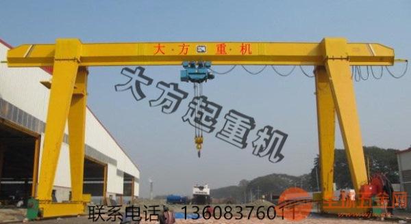 达州市开江县1t行车起重机销售厂家