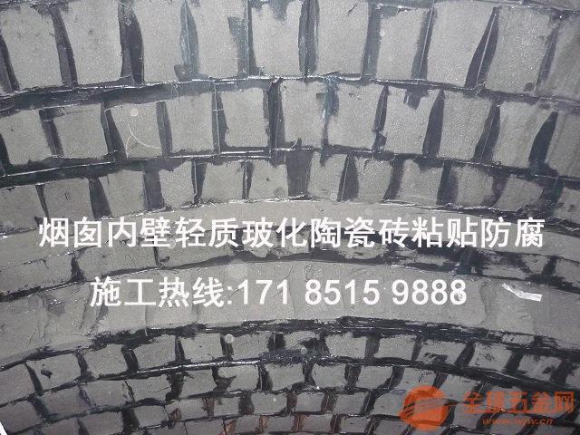 资讯:彭州市大烟囱防腐施工公司争创效益