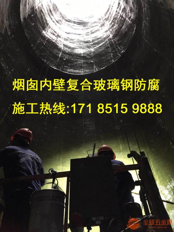 资讯:崇州市复合玻璃钢烟囱防腐公司的用途