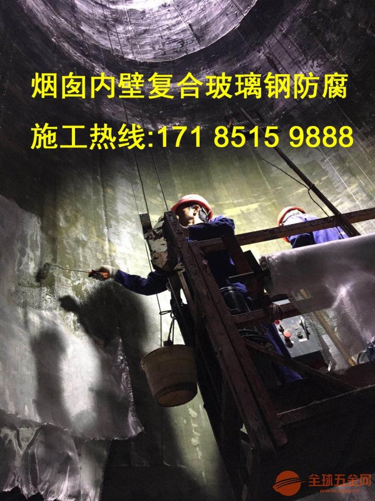 资讯:泸州市锅炉房烟囱防腐公司的用途