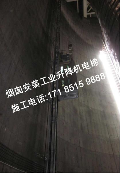 新聞:吉林省煙囪齒條驅動升降機公司安全可靠