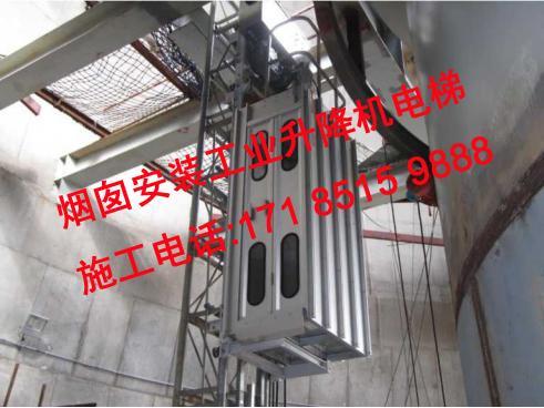 东港市烟筒齿轮驱动升降梯公司操作简单