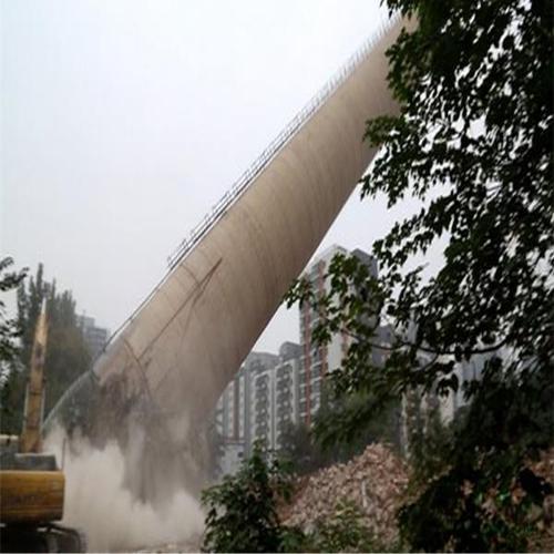 辽宁省人工拆除锅炉烟囱施工单位