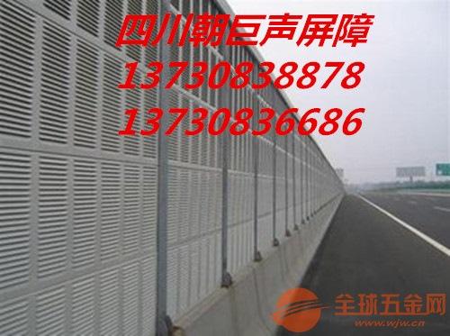 重庆声屏障、重庆道路声屏障、重庆空调降噪声屏障