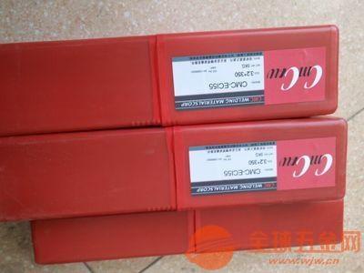 HB-YD258(Q)堆焊耐磨焊絲廠家直銷