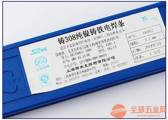 D502耐磨焊条1铬13型耐磨焊条EDCr-A1-03耐磨焊条