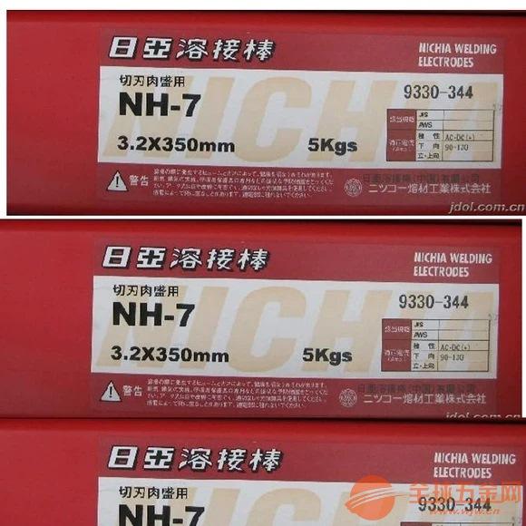 YD888堆焊焊絲 耐磨堆焊焊絲1.21.6mm