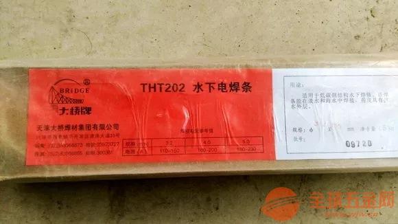 ER310不锈钢药芯气保焊丝