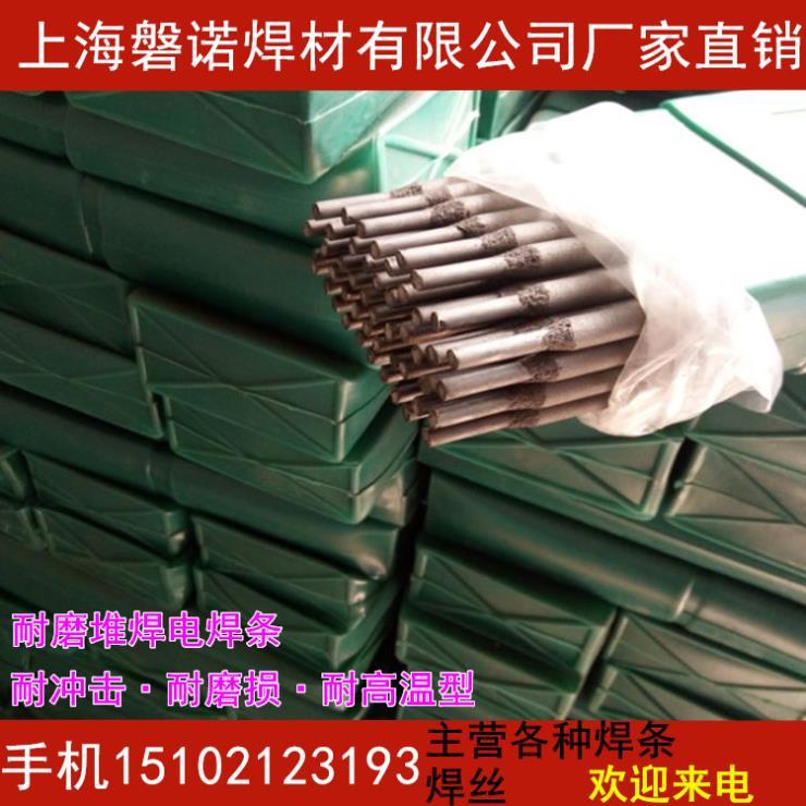 烧结厂单齿辊堆焊焊丝