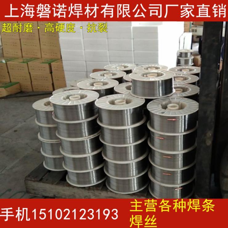 廠家直銷YD698耐磨堆焊藥芯焊絲