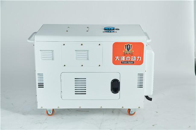 15kw小型柴油發電機手提