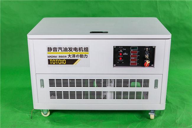 小型汽油发电机TOTO15
