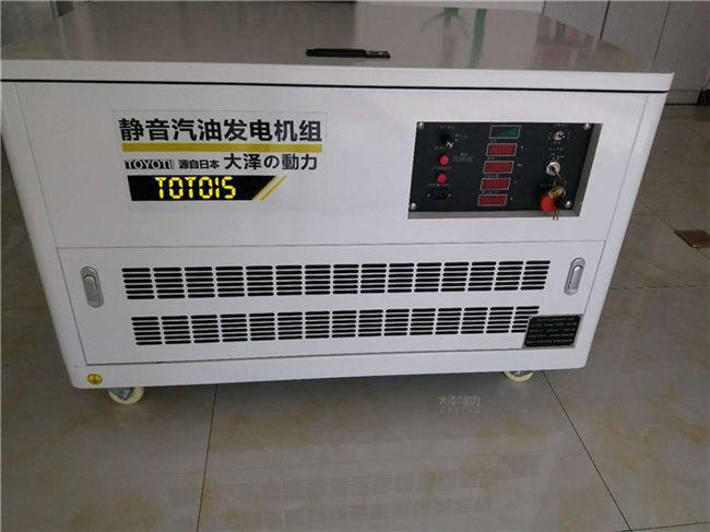 5kw静音汽油发电机ATS自动