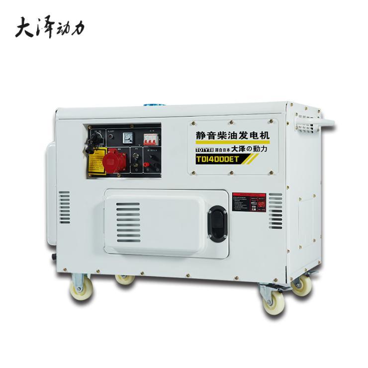 静音柴油发电机15kw环保要求