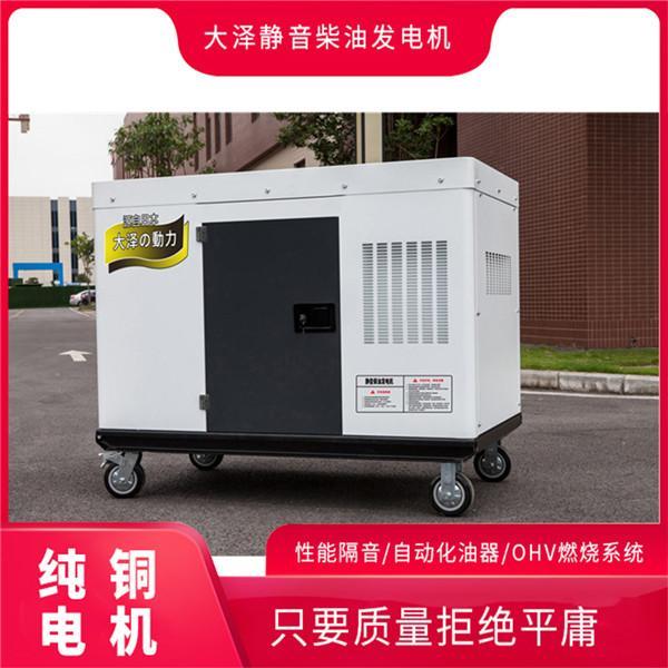 120KW柴油发电机组询价