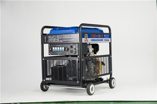 15kw双杠柴油发电机380v
