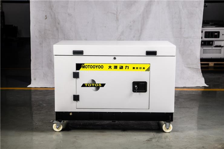8kw静音汽油发电机尺寸