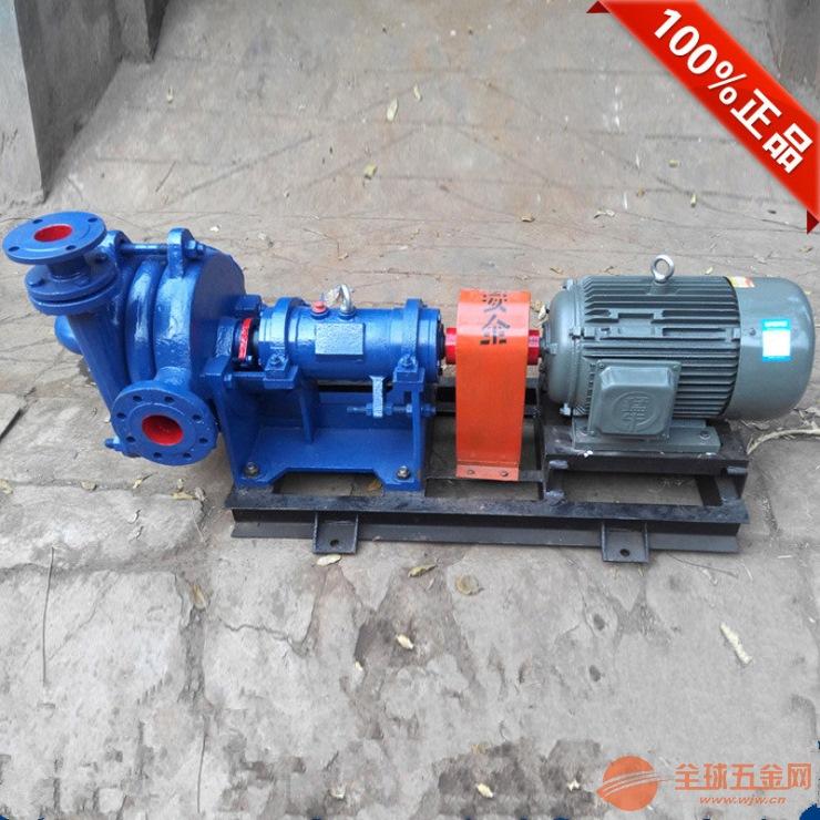 125SYA80-110压滤机加压泵