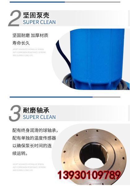 700QZB-70轴流泵流量以及扬程的选择