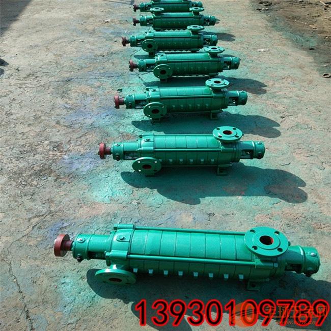 南昌D155-30*7哪里有卖多级泵的哪里有卖多级泵