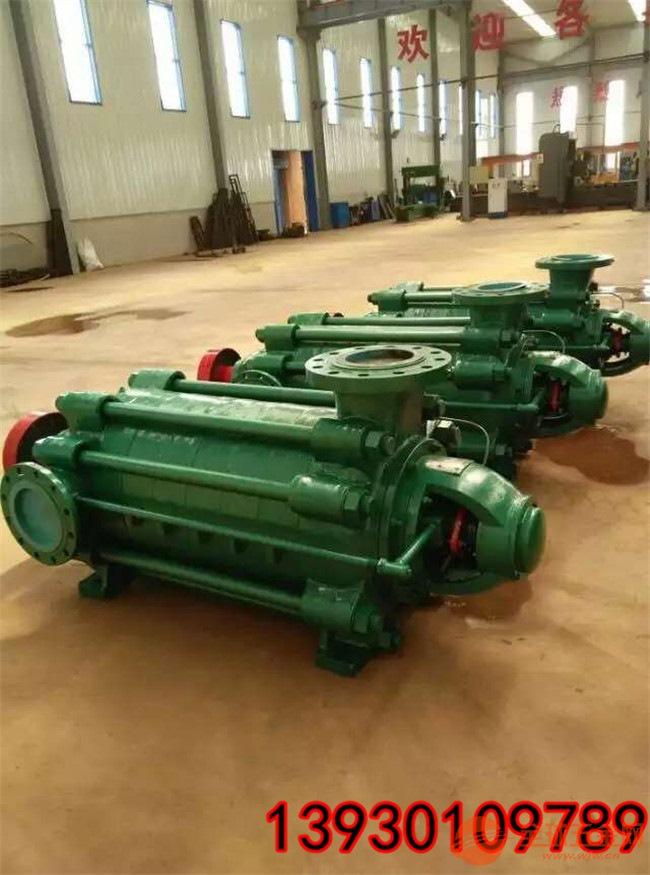 理县D25-50*3多级离心泵产品解说多级离心泵产品