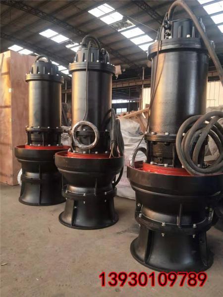 600QZB-75大流量潜水轴流泵安装前要做好哪些工作