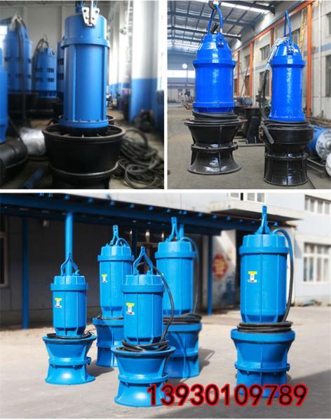 700QZB-70J鱼池轴流泵泵设备的良好材料
