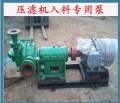 墉桥区50SYA76-37压滤机泵