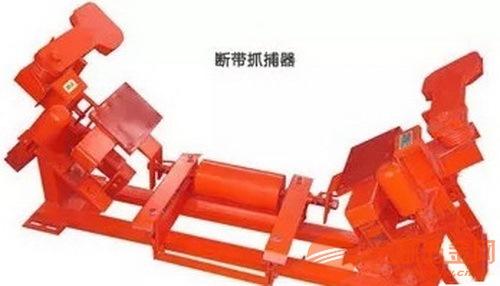 聚酯带输送机配件石料厂