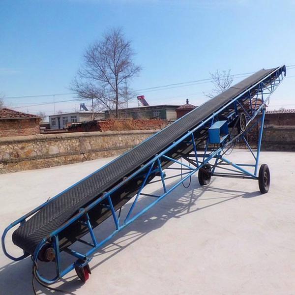 阜新袋料皮带输送机 装车用爬坡输送机LJ