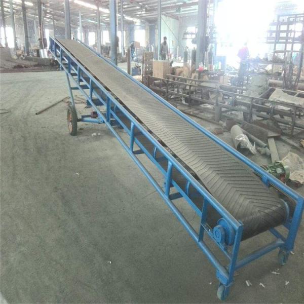青島加固型槽鋼材質升降傳送帶