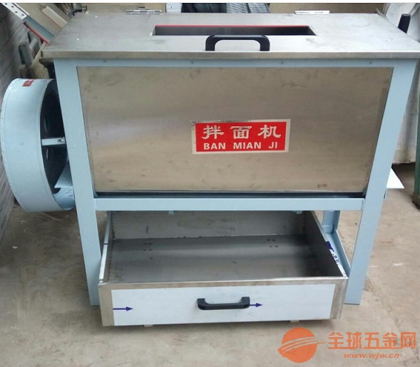 搅拌机家用多功能电动食品机械 搅拌机家用多功能电动工