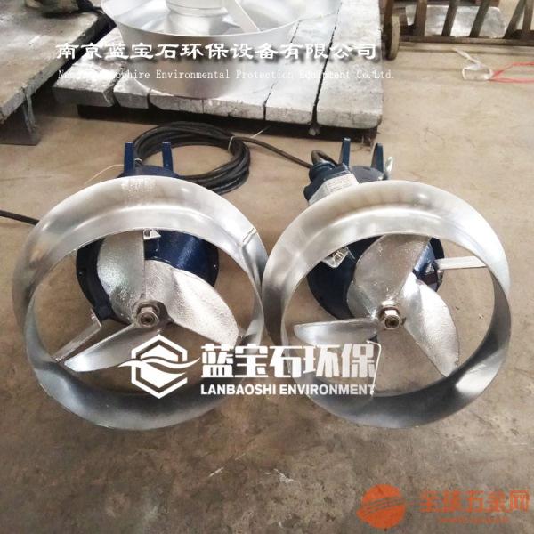 GQT015*260高速潜水搅拌机1.5kw铸铁