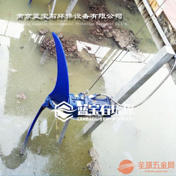 循环搅拌式潜水推流器LFP5.5/4-1100-75