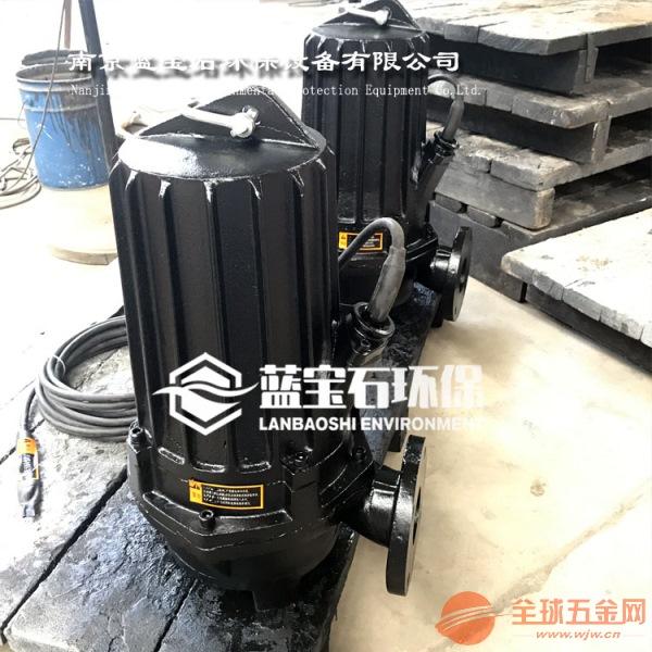综合废水池潜水排污泵 污泥池提升泵4kw