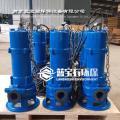 抗堵塞耐磨潜水铰刀泵AF150-2切割泵1.5kw