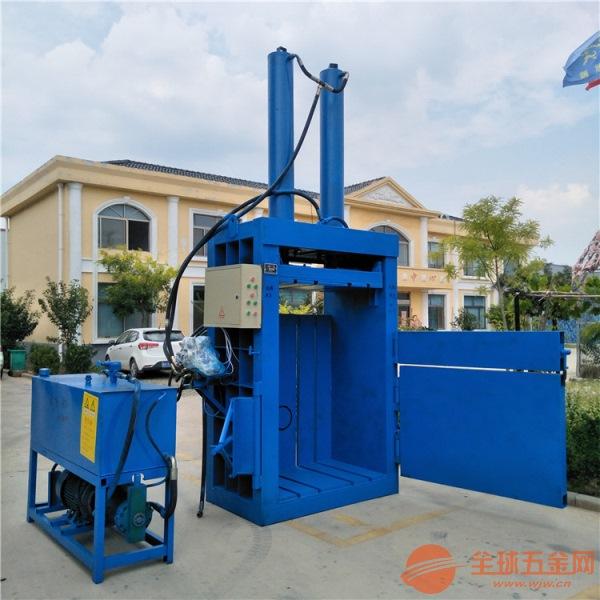 牡丹江半自动废纸打包机