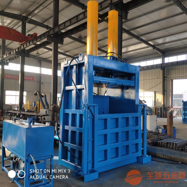泸州10吨废纸打包机