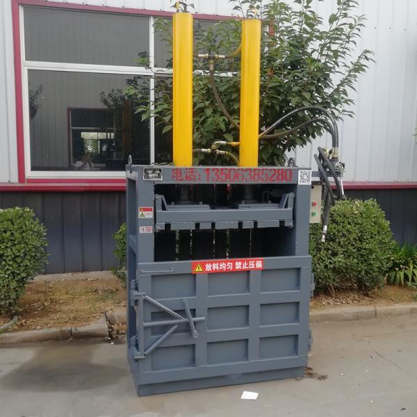 大同立式废纸箱打包机