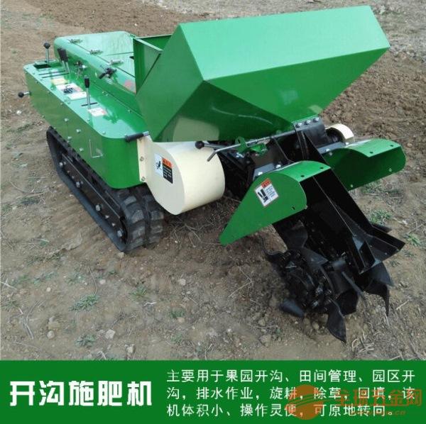 履帶自走式施肥埋肥一體機可定制