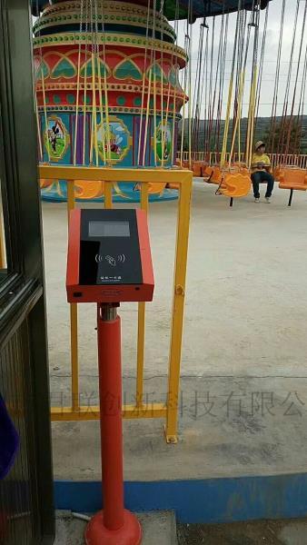 游乐场一卡通验票系统兼容计次