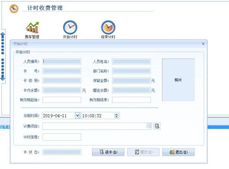 景區實名檢票收費系統無人系統