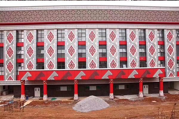 广东清远连南民族体育馆案例雕花铝单板 铝窗花厂家供应