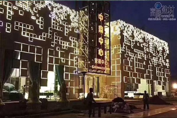 浙江宁波慈溪方特东方神话七彩王国案例铝单板 厂家供应